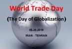 Logo of world Trade day - Ready
