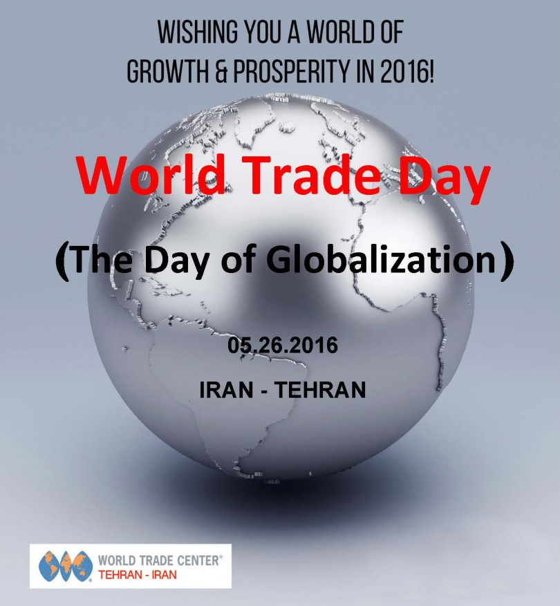 Logo of world Trade day - Ready