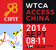2016 WTCA Access China Logo 3